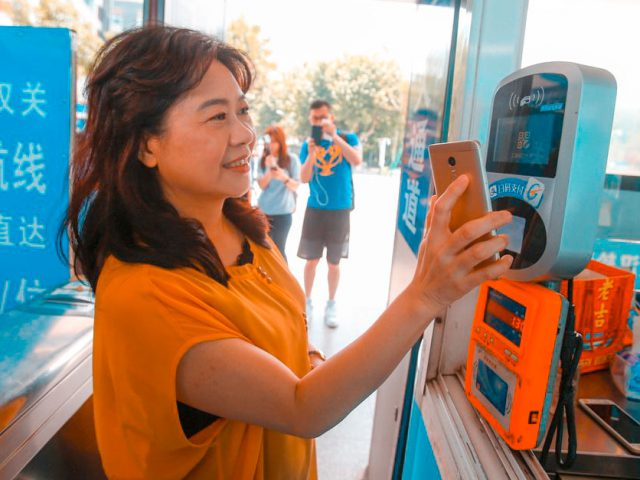 http://www.payparking.com.br/wp-content/uploads/2020/08/moeda-digital-china-640x480.jpg